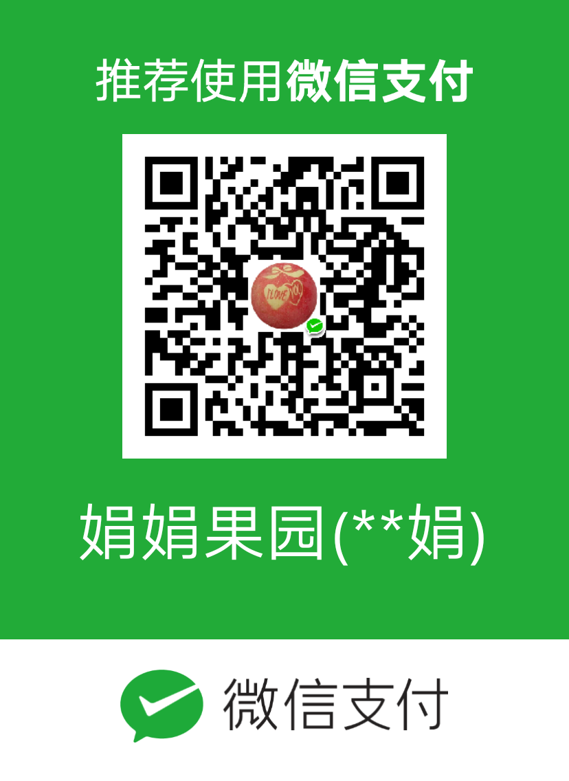 mm_facetoface_collect_qrcode_1512310504021.png